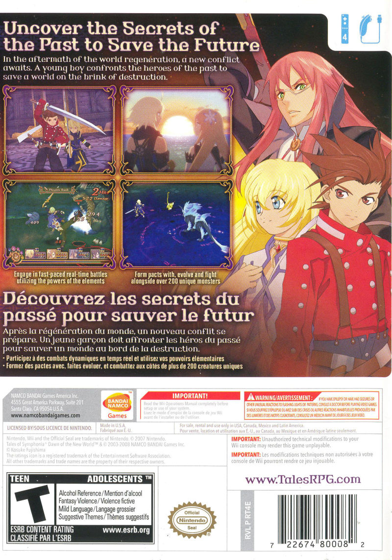 Tales of Symphonia: Dawn of the New World Wii Back Cover