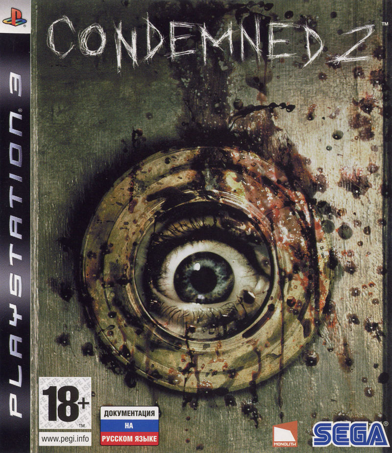 Condemned 2: Bloodshot PlayStation 3 Front Cover