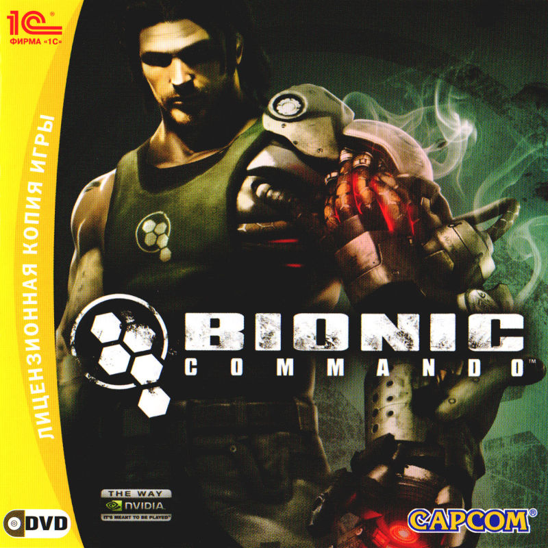 Bionic Commando Windows Front Cover