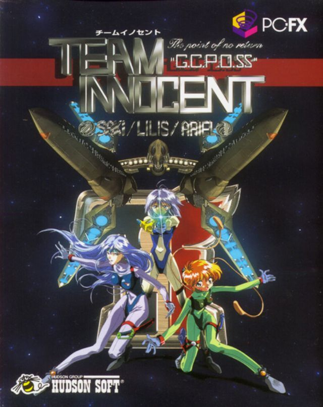 Team Innocent: The Point of No Return PC-FX Front Cover