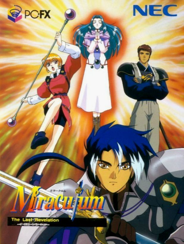 Miraculum: The Last Revelation PC-FX Front Cover