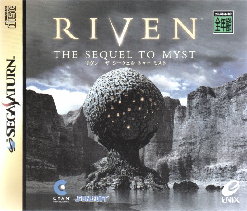 Riven: The Sequel to Myst SEGA Saturn Front Cover