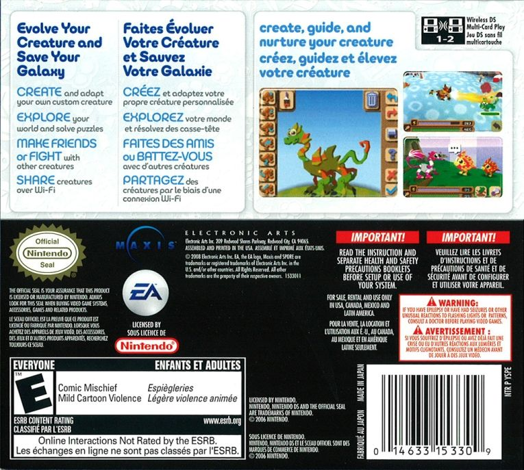Spore Creatures Nintendo DS Back Cover