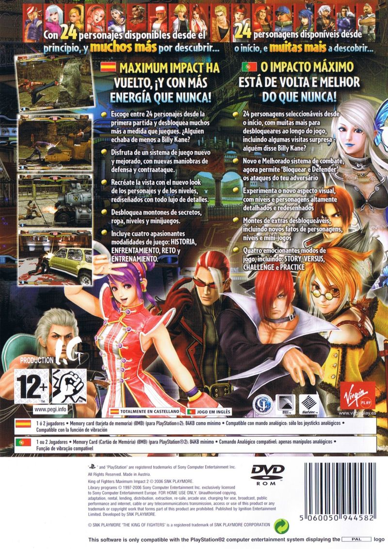 The King of Fighters 2006 PlayStation 2 Back Cover