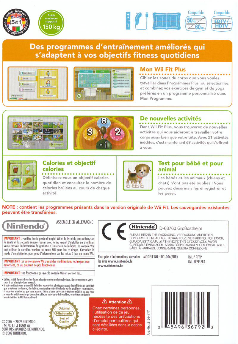 Wii Fit Plus Wii Back Cover