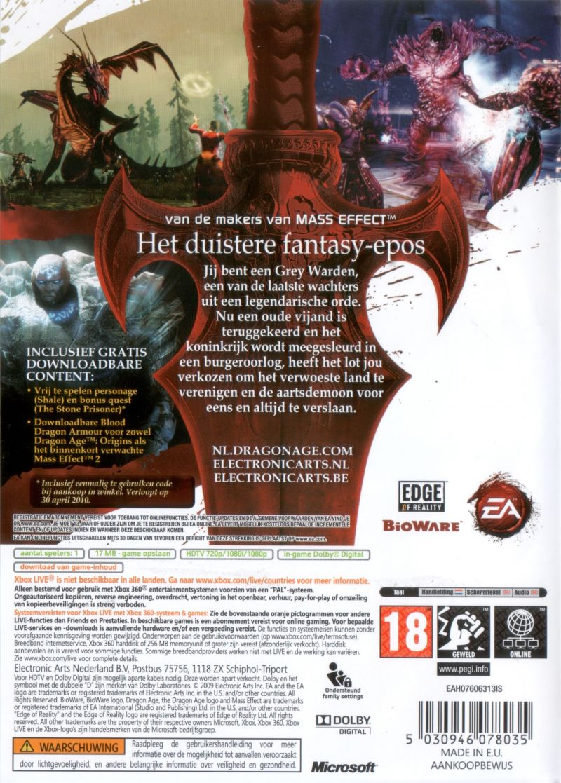 Dragon Age: Origins Xbox 360 Back Cover