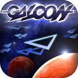 Galcon iPhone Front Cover First version