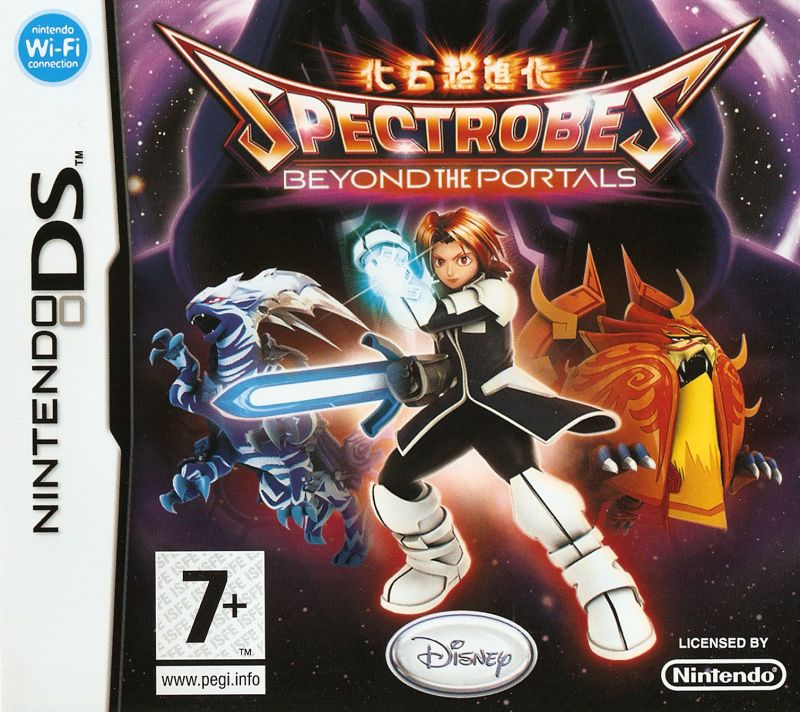 Spectrobes: Beyond the Portals Nintendo DS Front Cover