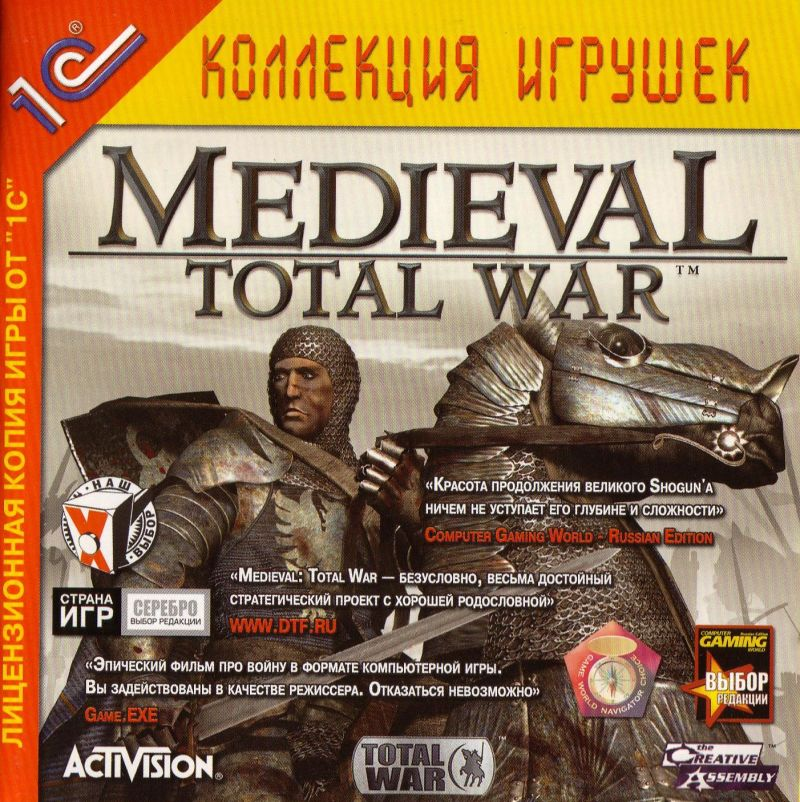 Medieval: Total War Windows Front Cover