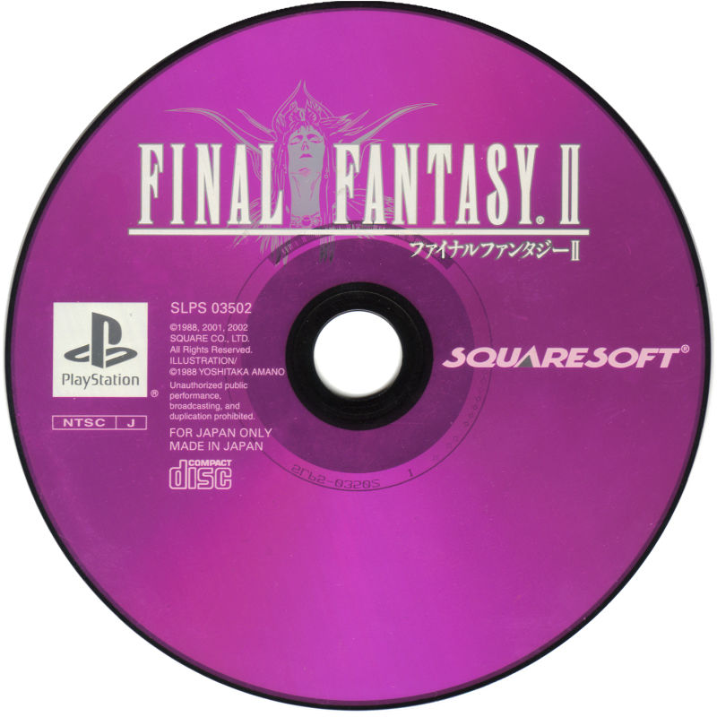 Final Fantasy II PlayStation Media