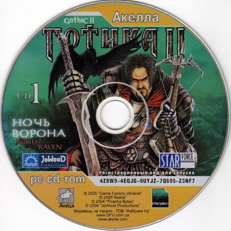 Gothic II: Night of the Raven Windows Media Disc 1