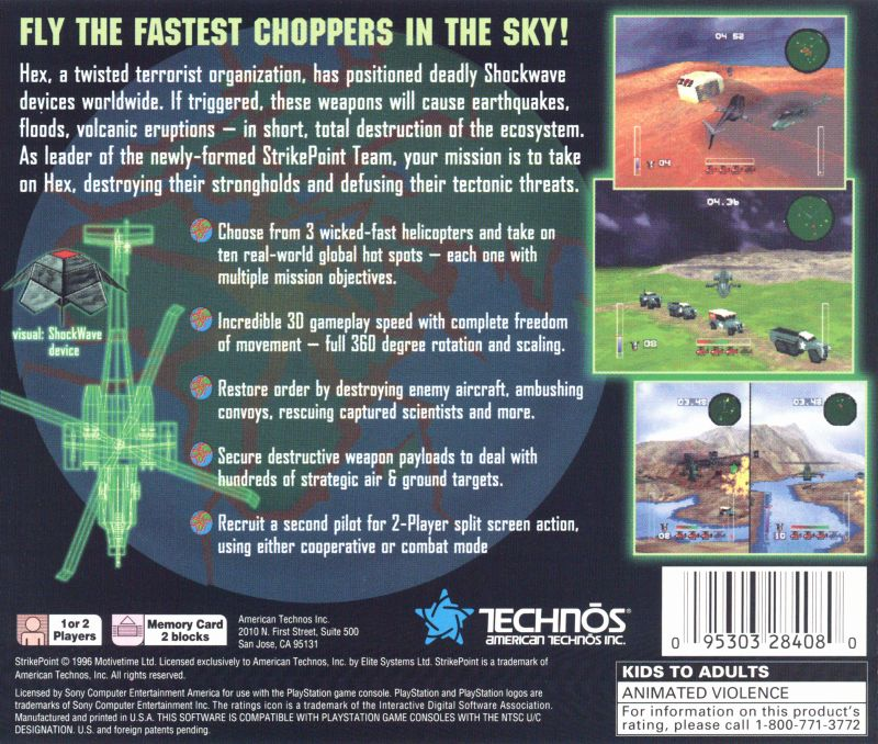 StrikePoint PlayStation Back Cover