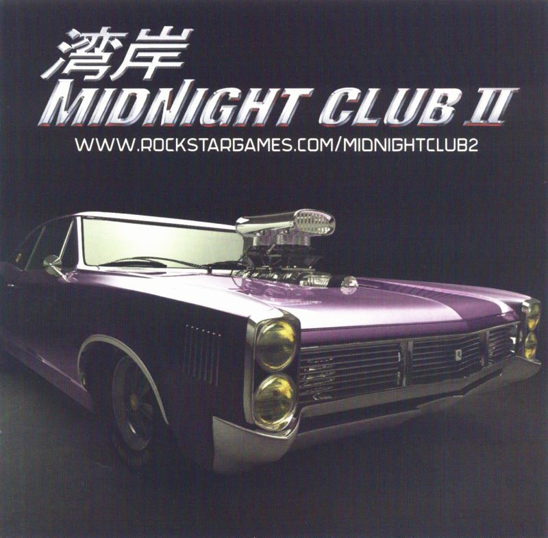 Midnight Club II Windows Other Jewel Case - Front Reverse