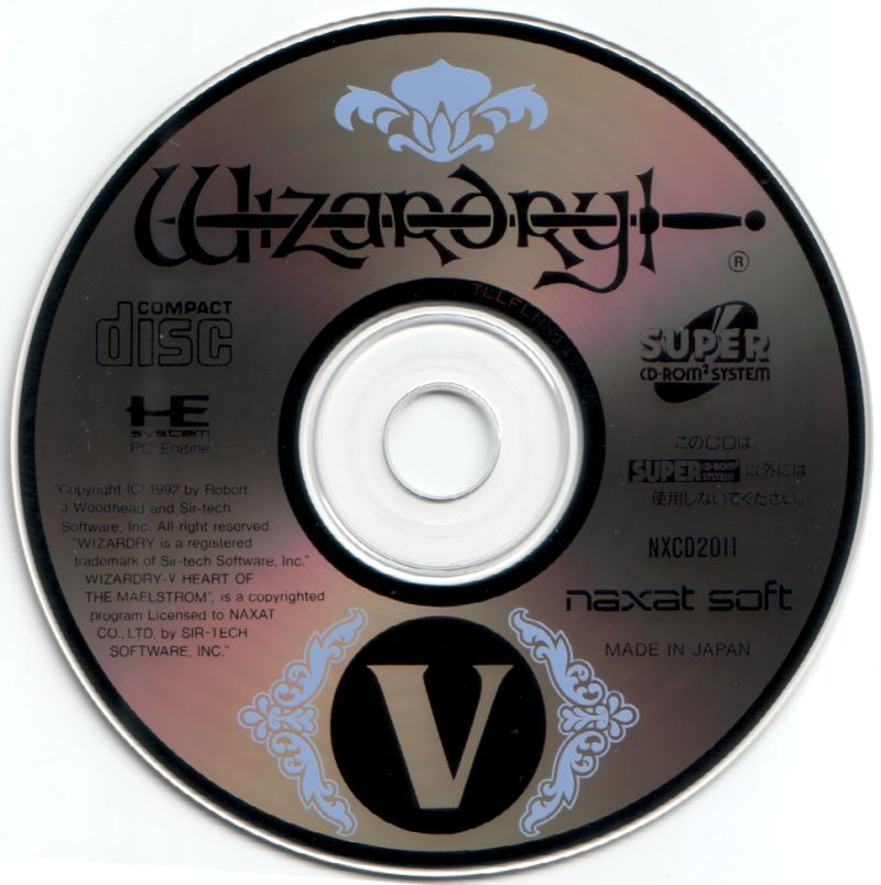 Wizardry V: Heart of the Maelstrom TurboGrafx CD Media