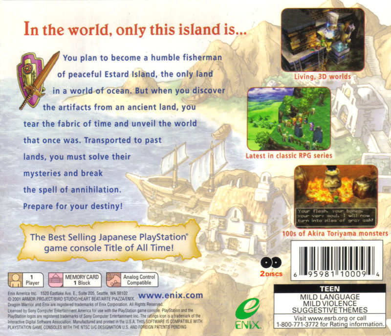 Dragon Warrior VII PlayStation Back Cover