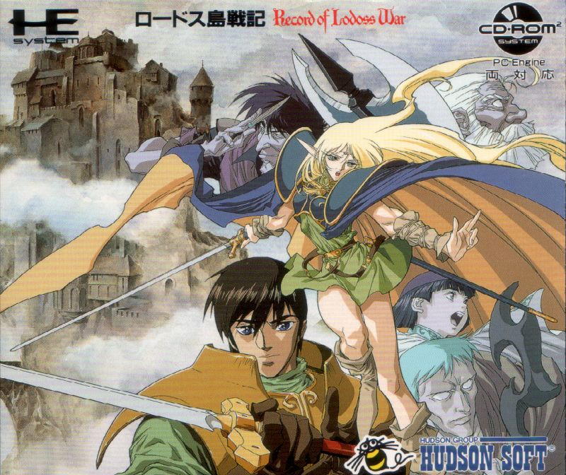 Record of Lodoss War TurboGrafx CD Front Cover