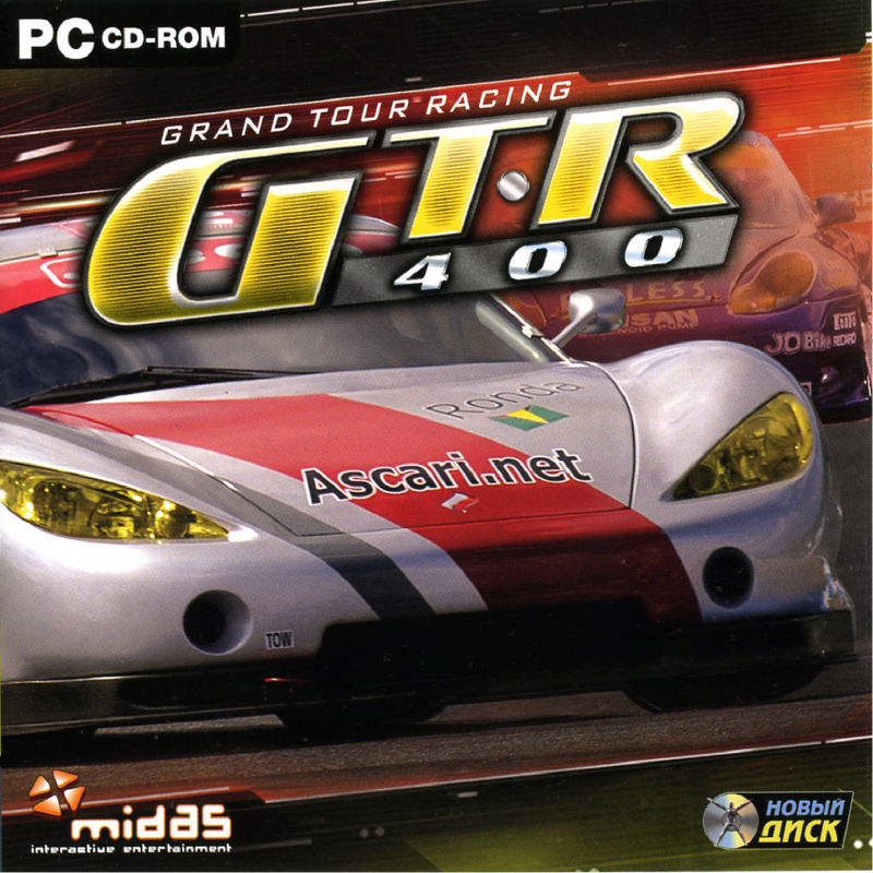 GTR400:HIGHLY COMPRESSED FULL VERSION PC GAME{ONLY 23 MB