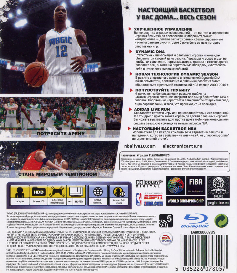 NBA Live 10 PlayStation 3 Back Cover
