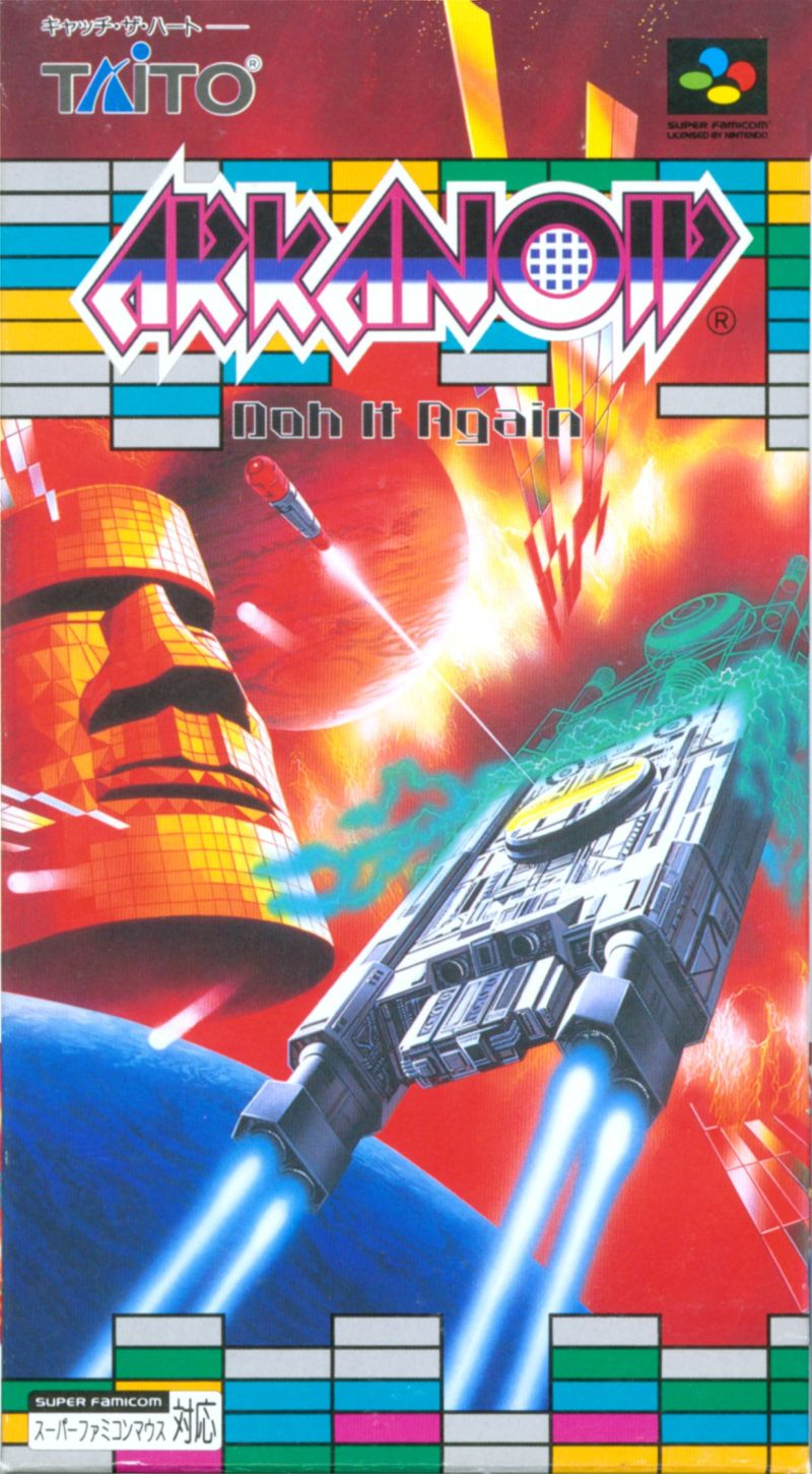 Arkanoid: Doh It Again SNES Front Cover