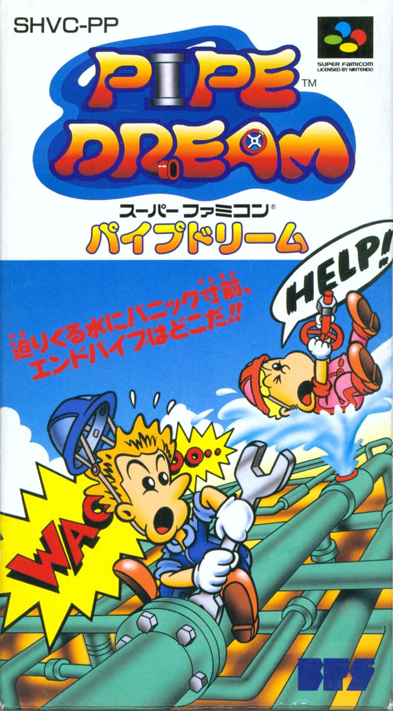 Pipe Dream SNES Front Cover