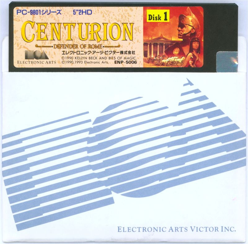 Centurion: Defender of Rome PC-98 Media disk 1/2