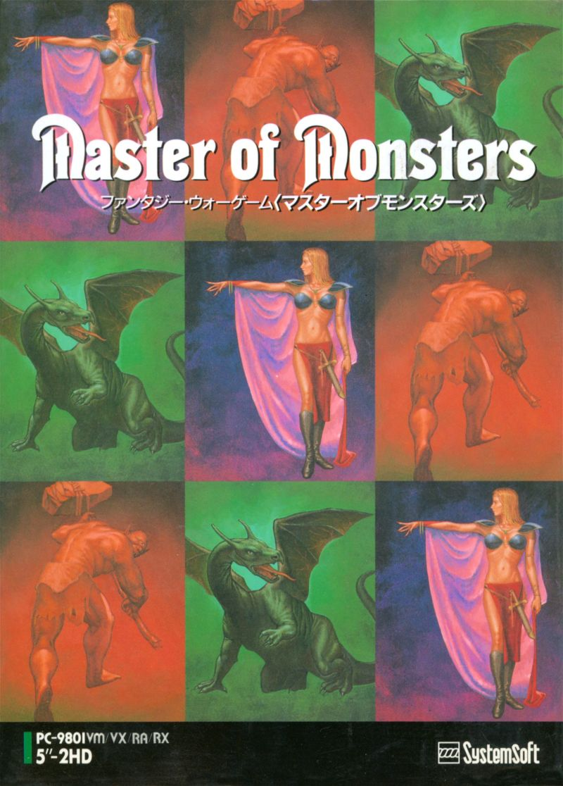 Master of Monsters PC-98 Front Cover