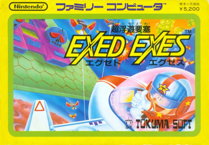 Exed Exes NES Front Cover