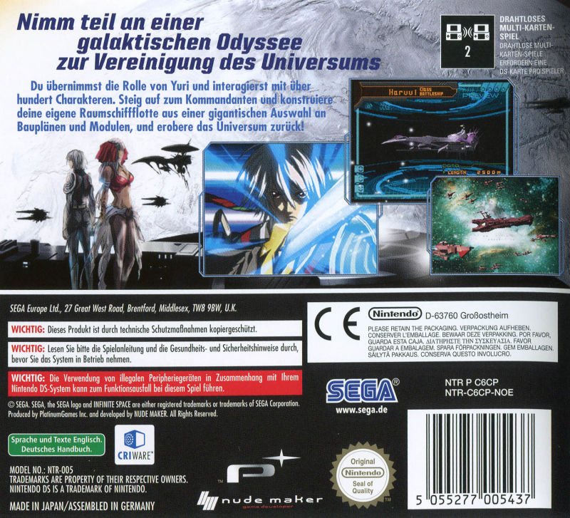 Infinite Space Nintendo DS Back Cover
