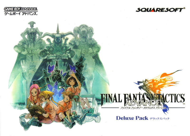 Final Fantasy Tactics Advance (Deluxe Pack) Game Boy Advance Front Cover