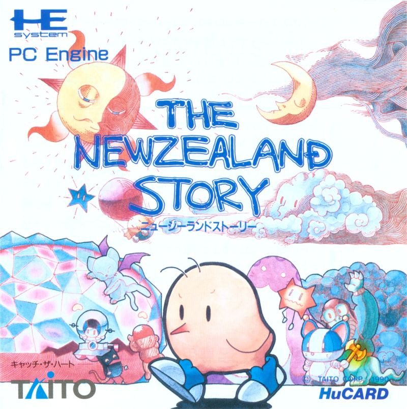 The New Zealand Story TurboGrafx-16 Front Cover