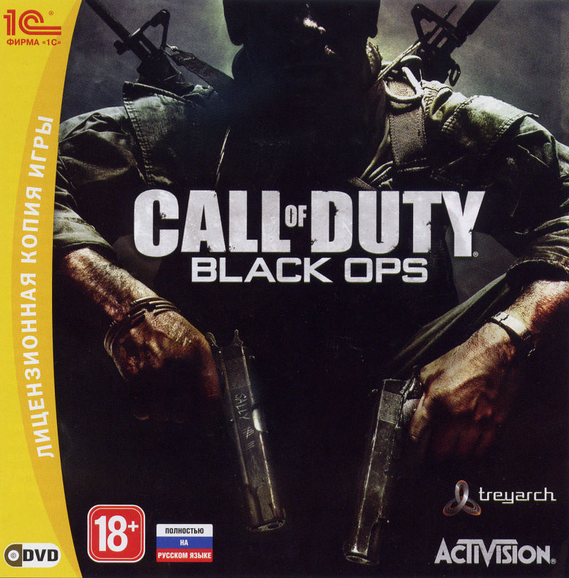 Call of Duty: Black Ops Windows Front Cover