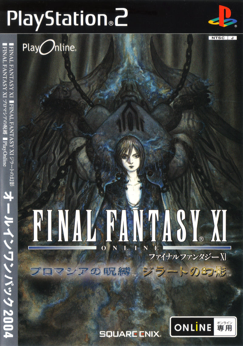Final Fantasy XI Online: The Vana'Diel Collection PlayStation 2 Front Cover