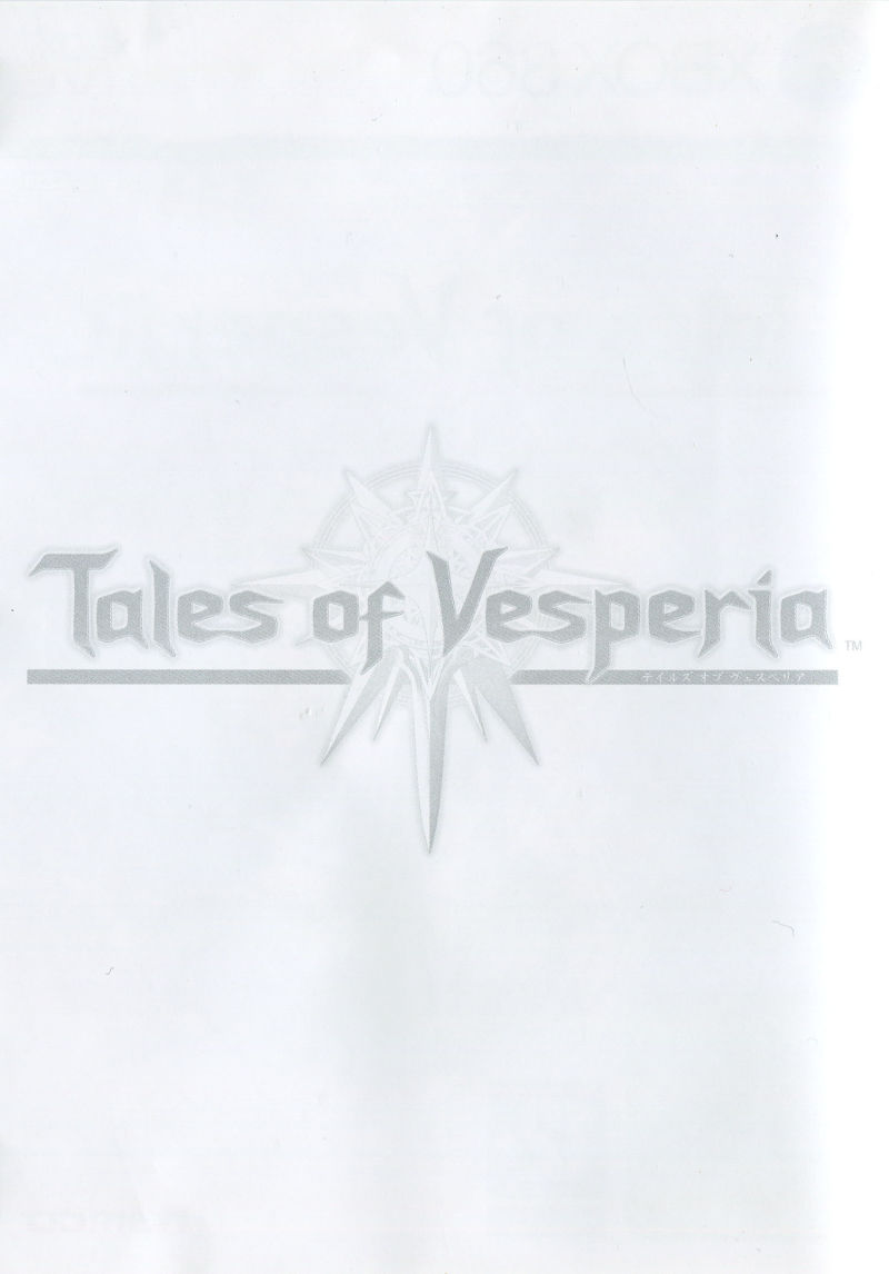 Tales of Vesperia Xbox 360 Inside Cover Left