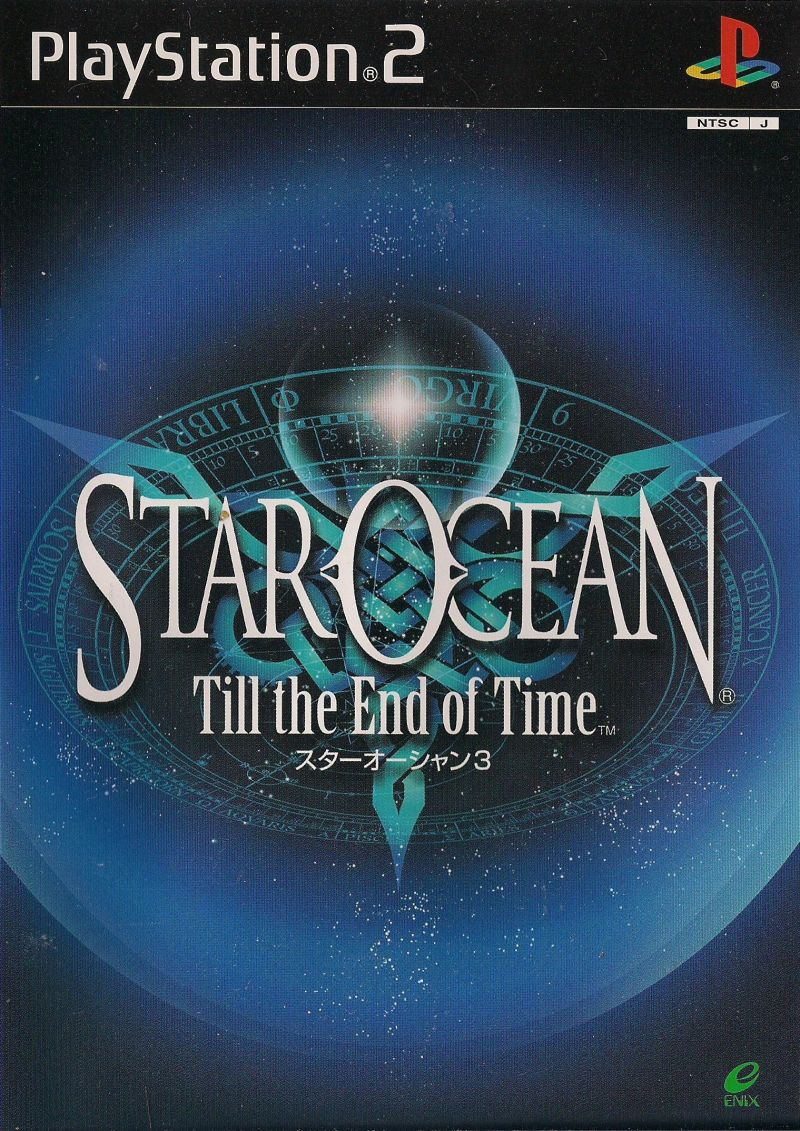 Star Ocean: Till the End of Time PlayStation 2 Front Cover