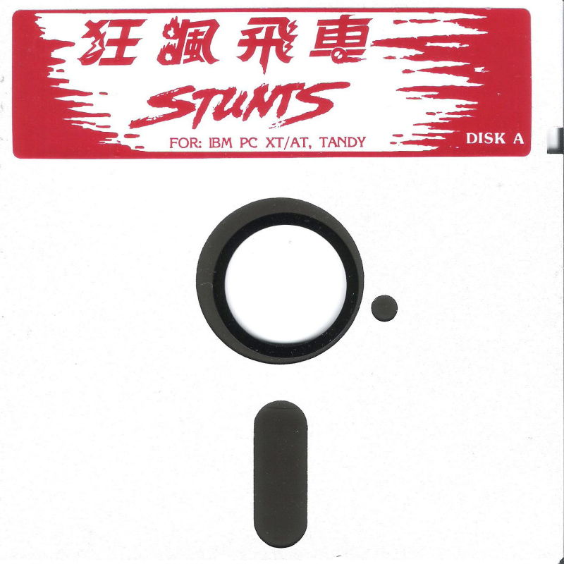 Stunts DOS Media Disk A 1/4