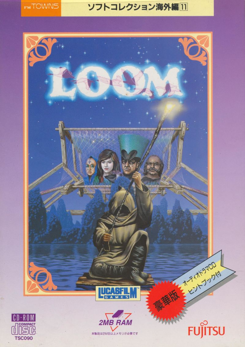 Loom FM Towns Front Cover