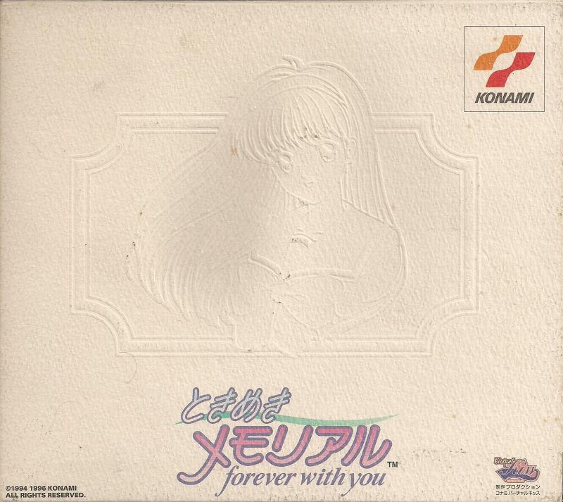 Tokimeki Memorial: Forever With You SEGA Saturn Front Cover