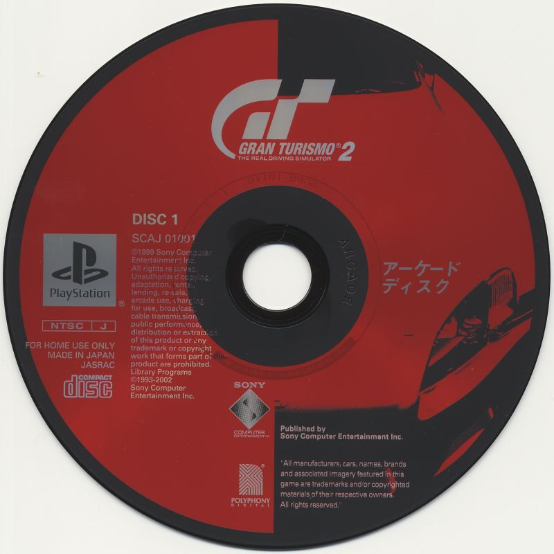Gran Turismo 2 PlayStation Media Disc 1: Arcade Disc