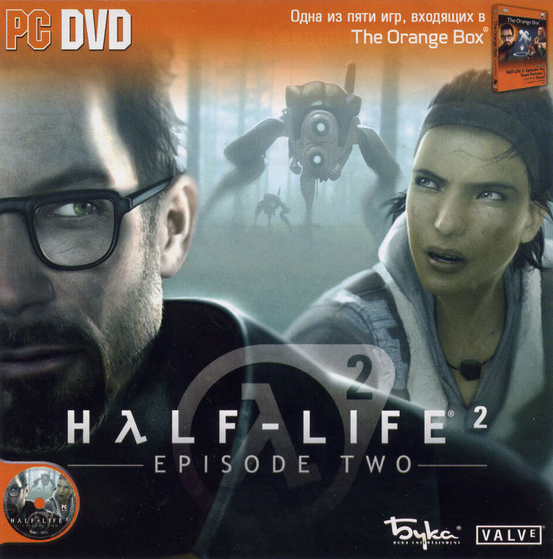 Half-Life 2: Episode Two Windows Front Cover