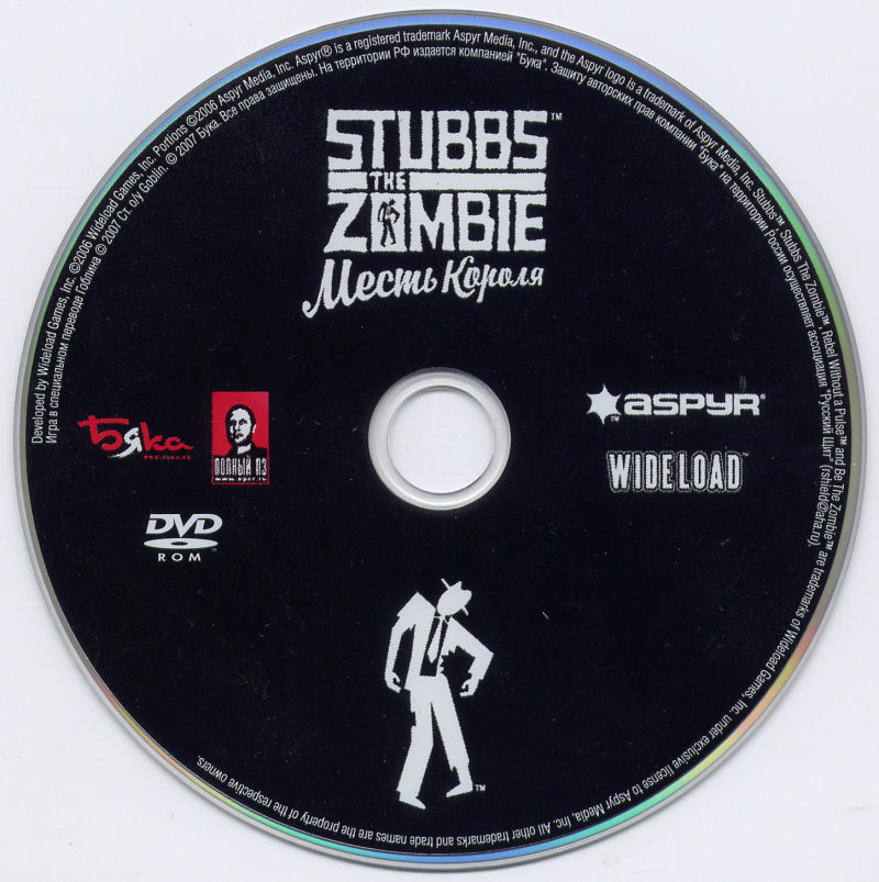 Stubbs the Zombie in Rebel Without a Pulse Windows Media