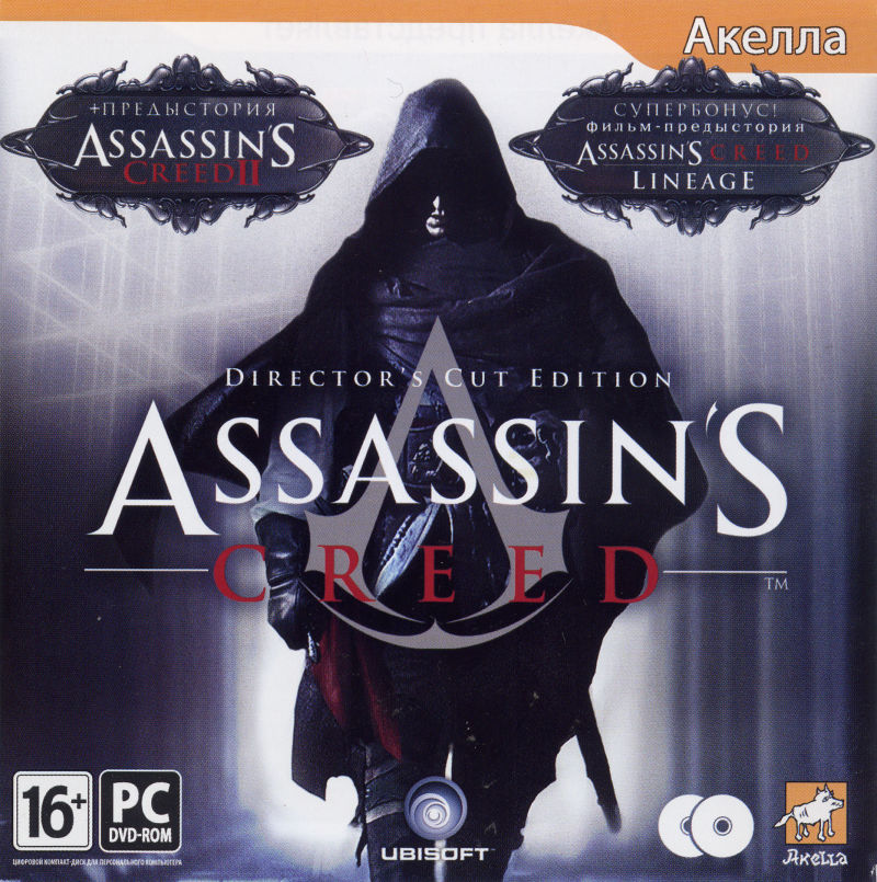 Assassin's Creed (Director's Cut Edition) + predystoriya Assassin's Creed II Windows Front Cover