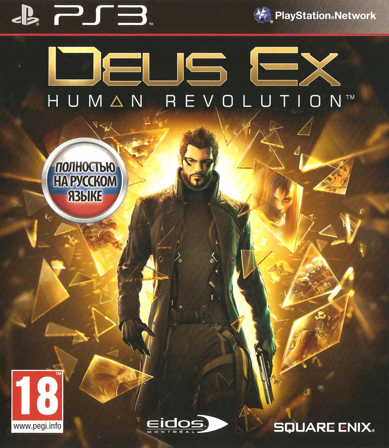 Deus Ex: Human Revolution PlayStation 3 Front Cover