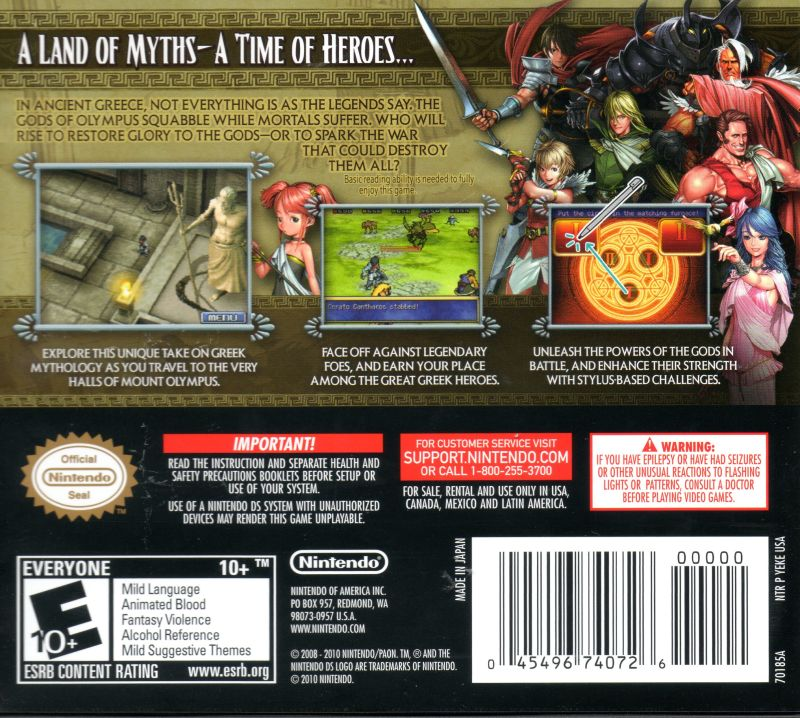 Glory of Heracles Nintendo DS Back Cover