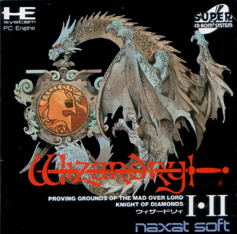 Wizardry I・II TurboGrafx CD Front Cover