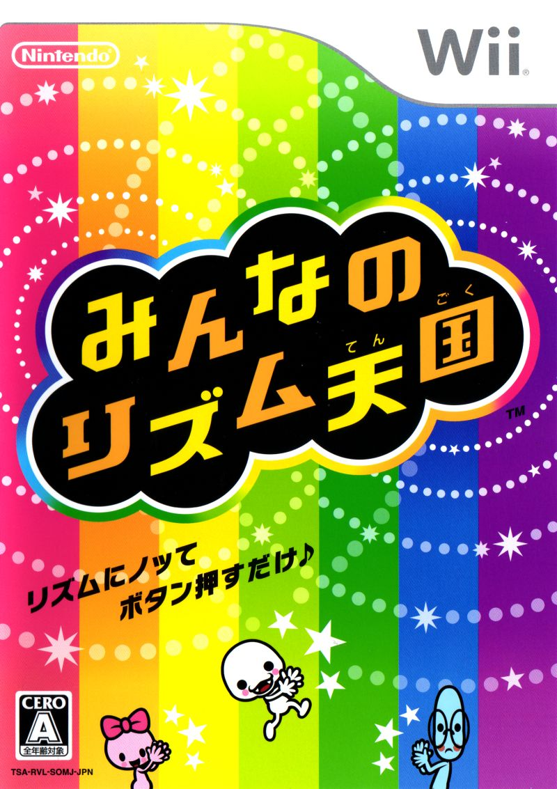 Rhythm Heaven Fever Wii Front Cover