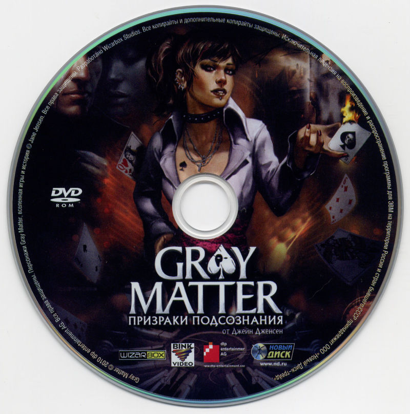 Gray Matter Windows Media