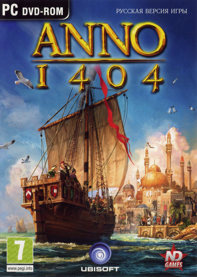 Anno 1404: Gold Edition Windows Other Anno 1404 Keep Case Front