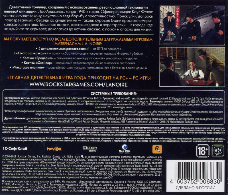 L.A. Noire: The Complete Edition Windows Other Jewel Case Back