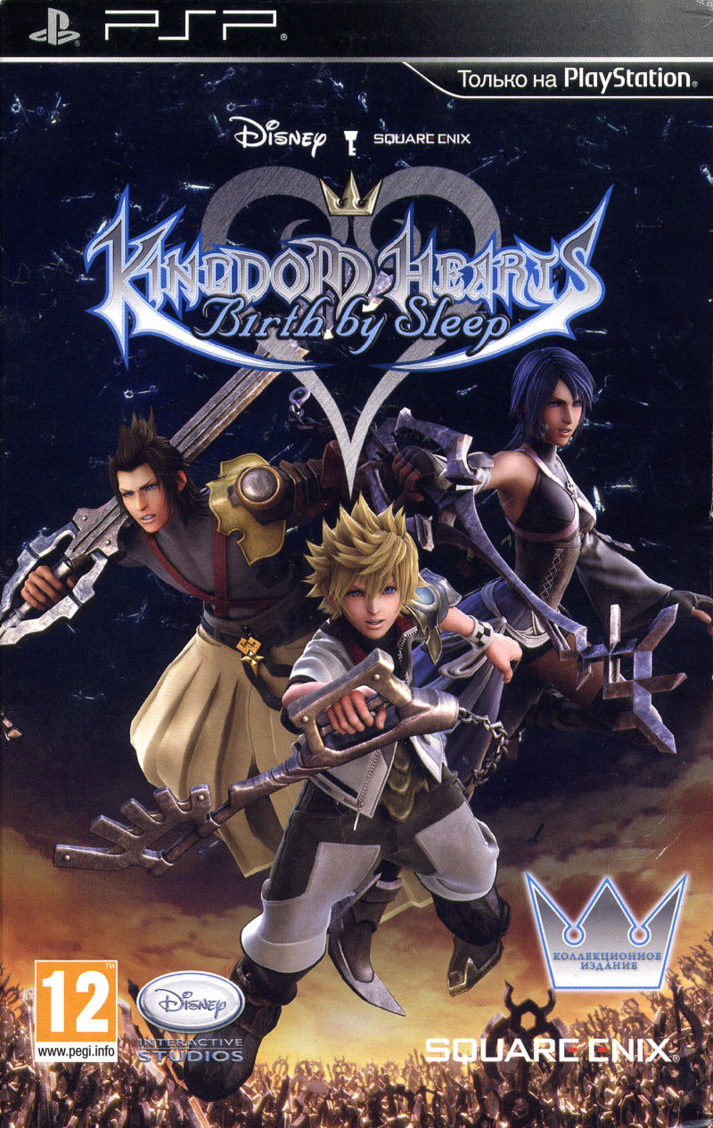 Kingdom Hearts: Birth by Sleep (Special Edition) PSP Front Cover