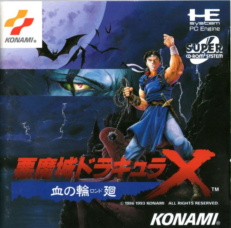 Castlevania: Rondo of Blood TurboGrafx CD Front Cover